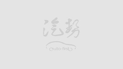 沪申符:2021上海车展