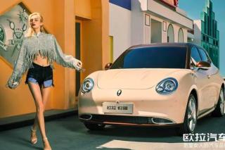 欧拉打出旗号:做更喜欢女人的汽车品牌!丨新能源观察